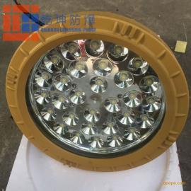 高效节能环保LED防爆灯CCd98-40w吸顶式壁式管吊式