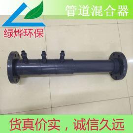 静态管道混合器 加药混合器 PVC管道混合器 质量可靠