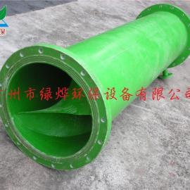 管道混合器 静态混合器 绿烨直销 专业生产