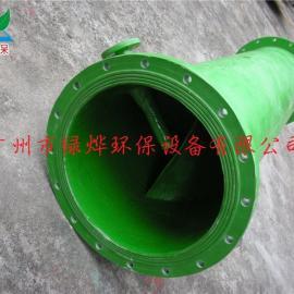 玻璃钢管道混合器