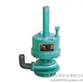 风动涡轮潜水泵 矿用风动潜水泵