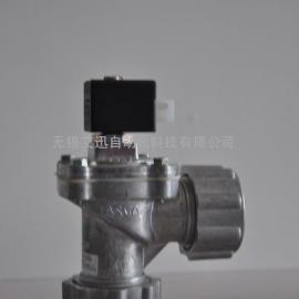 ASCO内置单膜片先导式脉冲除尘阀 353系列