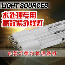 美国莱邵思紫外线灯GPHHA1554T6L污水工程处理专用明渠式杀菌灯