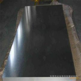 M1C镁合金板(镁合金拉杆箱专用)