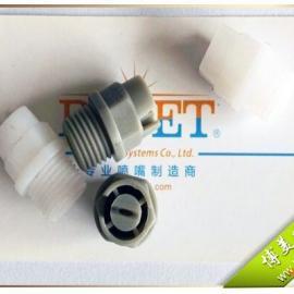 PVDF扇形连体喷嘴-硬质合金喷嘴