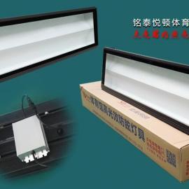 超级防眩光效果的乒乓球馆led照明灯具,乒乓球见光不见灯