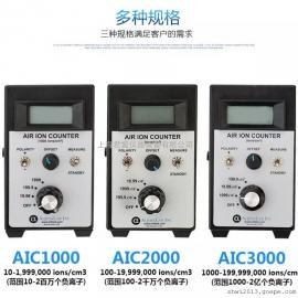 美国AIC-1000/2000/3000负离子计数器