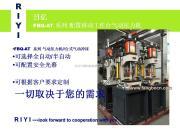 FBQ-ATL2000移动工作台气动压力机,2吨气动冲床