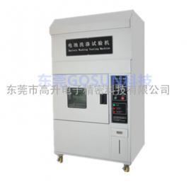 电池洗涤试验机GS-XDMT80