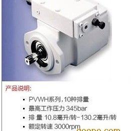 Oilgear液压泵挖掘机开元 徐工 雷沃 玉柴60 65 80 85