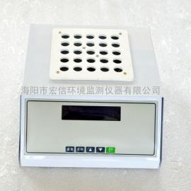 可定制多孔型恒温消解器