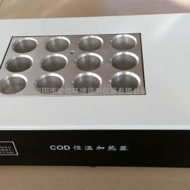 自动计时COD恒温加热器