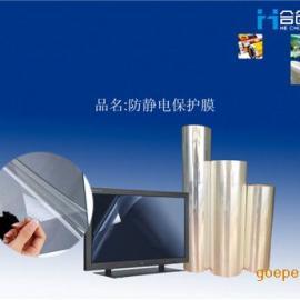 昆山BOPP高透明保护膜高性能标签膜厂家在这-全国送货
