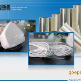 广州番禺BOPP高性能标签膜高透明保护膜厂家在这-全国送货