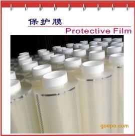 西藏BOPP高透明保护膜高性能标签膜厂家在这-全国送货