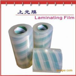 无锡BOPP高透明保护膜高性能标签膜厂家在这-全国送货