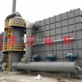 蓄热式焚烧炉RTO工程