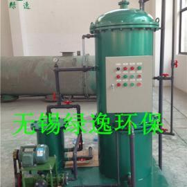 LYSF-10陆用油水分离器 机油油水分离器 陆用油水分离器