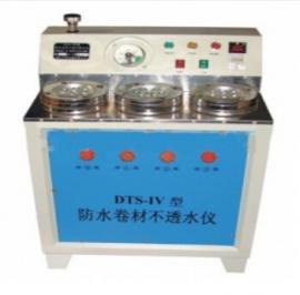 全自动DTS-3型防水卷材不透水仪***新价格