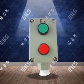 LA53-2铝壳防爆手动报警按钮合控制合化工厂专用价格优惠