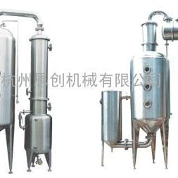 制药废水蒸发结晶器、医药废水蒸发器、医院废水蒸发器