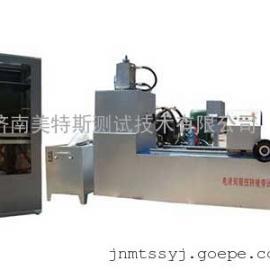 轴类电液伺服扭转疲劳试验机(电磁离合器试验)