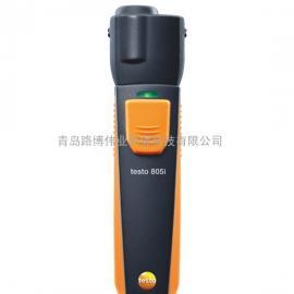 testo 805i - 无线迷你红外测温仪