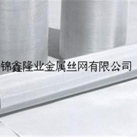 四川不锈钢网 不锈钢筛网 不锈钢过滤网