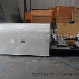 PNW-4000电液伺服扭转疲劳试验系统