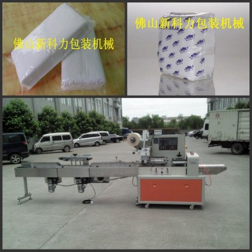 抽纸包装机,枕式抽纸包装机厂家,抽纸包装机价格