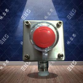 防爆控制按钮|不锈钢防爆控制按钮|LA53-1急停按钮盒|