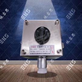不锈钢防爆开关盒|304防爆照明开关盒|10A防爆照明开关