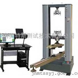 纤维板弯曲强度试验机
