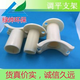调节支架 管道安装平衡支架