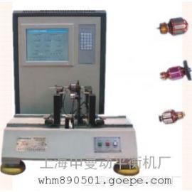 供应SF-1C微型转子自动定位平衡机