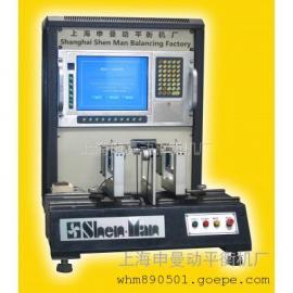 供应转子平衡机-微型转子平衡机-微型转子自动定位平衡机