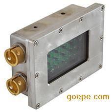 FYF3.5矿用本质安全型红外发射器