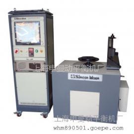 供应上海申曼--皮带轮专用平衡机