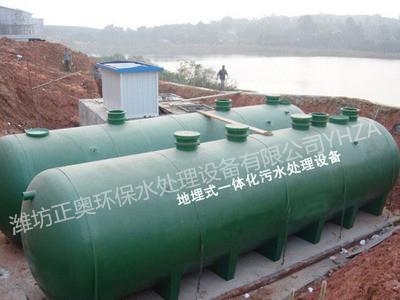 菏泽生活污水处理设备茫茫人海相识是缘