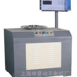 供应离合器平衡-汽配行业平衡机
