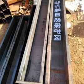 绿化带环保水泥标志桩模具-塑料告示牌模具-里程数字碑模具