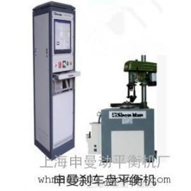 供应刹车盘平衡机-汽配行业平衡机