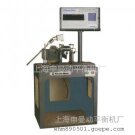 供应微小型电机转子平衡机