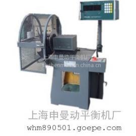 带防护罩的小型风叶动平衡机