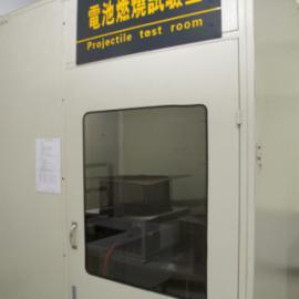 电池燃烧喷射试验机GS-PSC30R