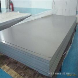 洛阳AZ61M镁合金板材(镁合金批发)