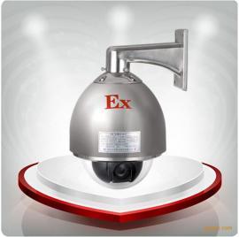 防爆高速球360度高清记录真实作业,我们坚守安全