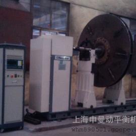 供应大型风叶平衡机