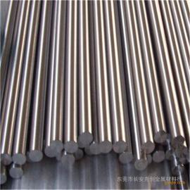 山西AZ91D镁合金管(镁合金压铸厂)