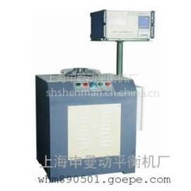供应砂轮平衡机